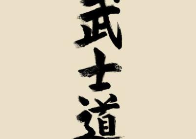 oración samurai